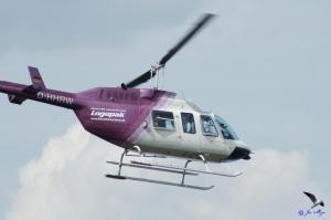 Hafenrundflug mit Hubschrauber